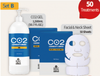 RIBESKIN ™ CARBOXY THERAPY CO2 (Гель + Маски 50шт.) SET B