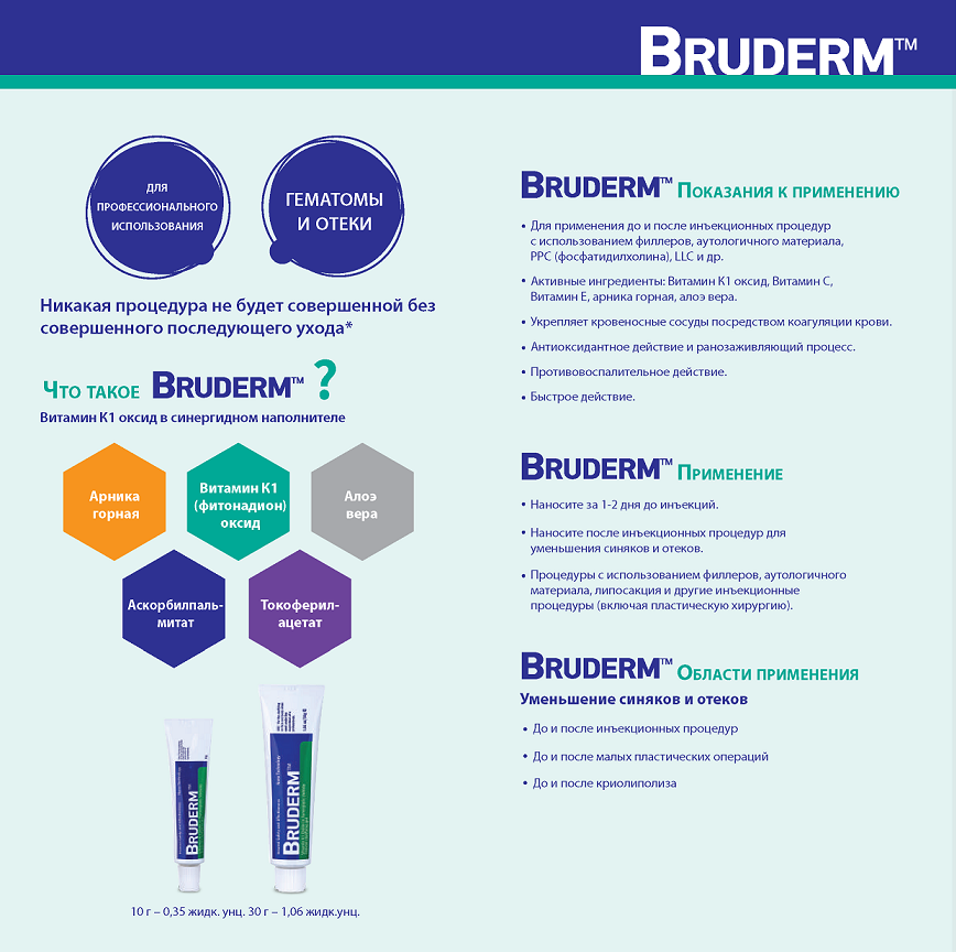 Bruderm_2.png